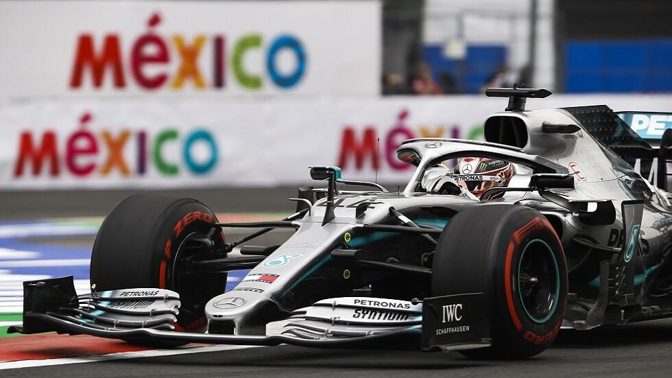 هاميلتون الأسرع في التجارب الحرة الأولى لسباق المكسيك للفورمولا 1