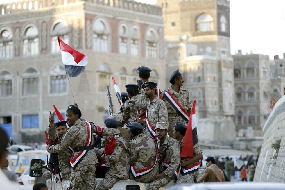 جانب من بنود اتفاق الحكومة اليمنية و