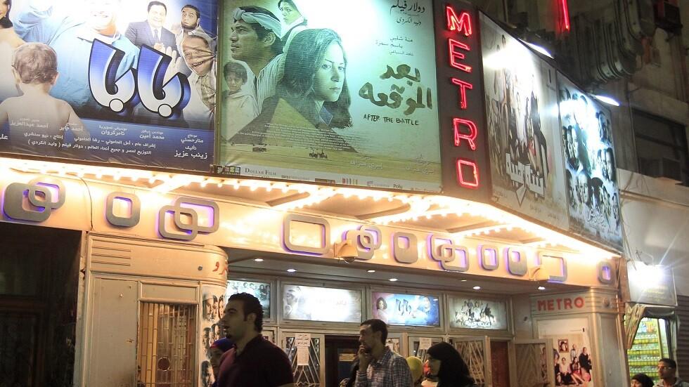 بناية السينما في القاهرة - أرشيف