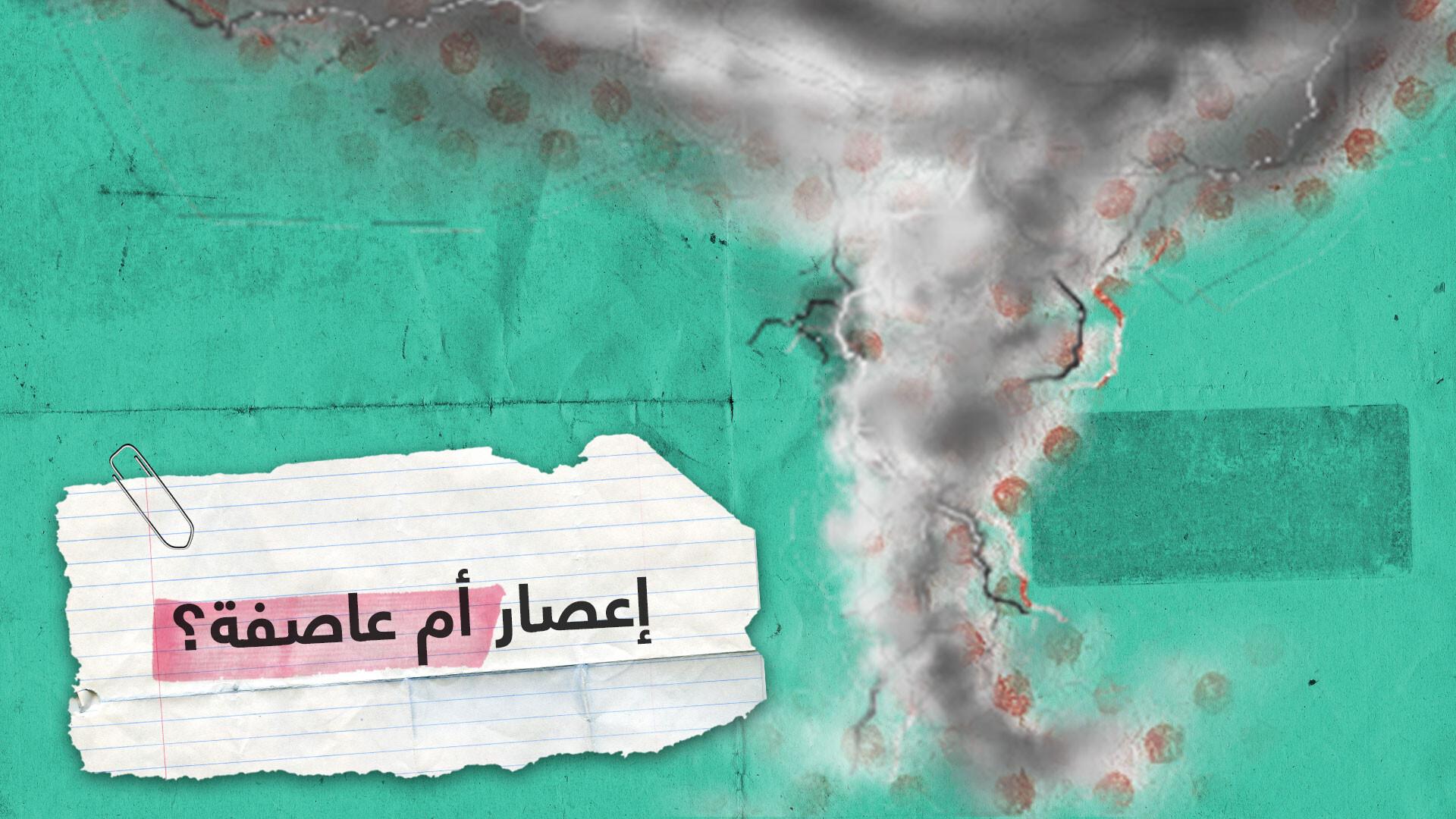 هل ما حدث في مصر والأردن وإسرائيل هو إعصار؟ ناسا تدخل على الخط