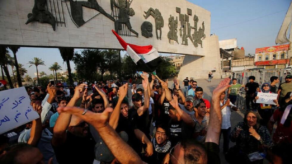 الاحتجاجات في ساحة التحرير وسط بغداد - أرشيف