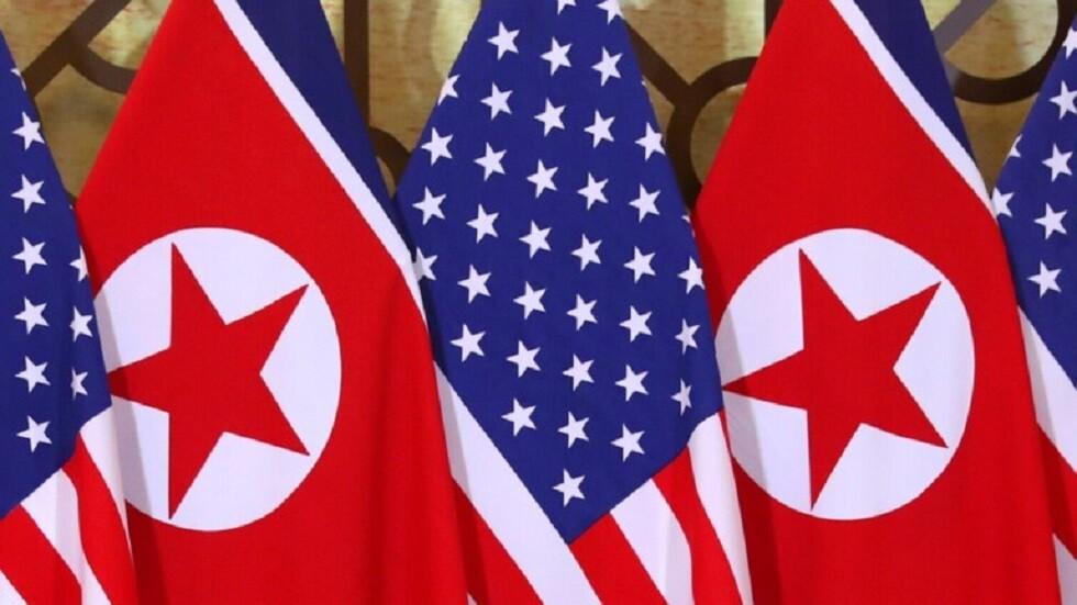 علما الولايات المتحدة وكوريا الشمالية