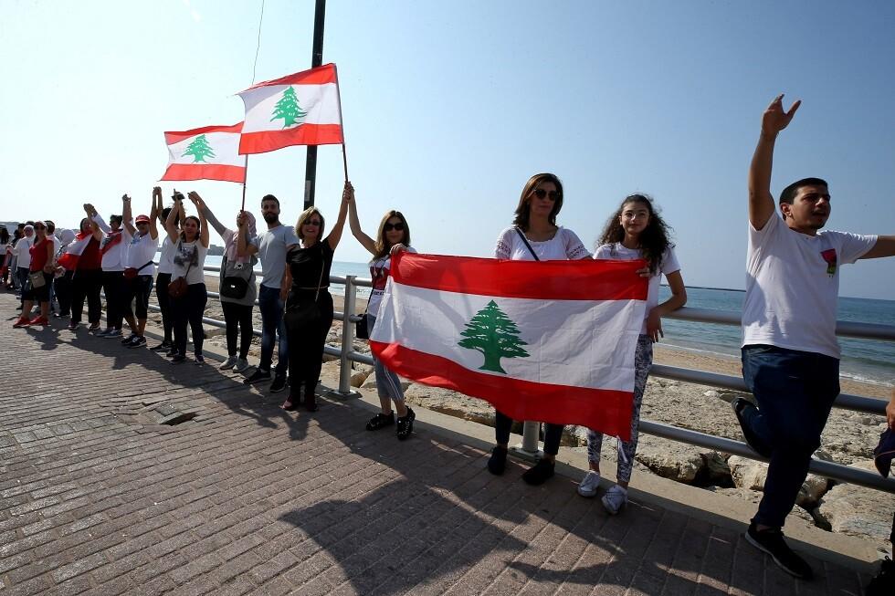 نتيجة بحث الصور عن سلسلة بشرية لبنان