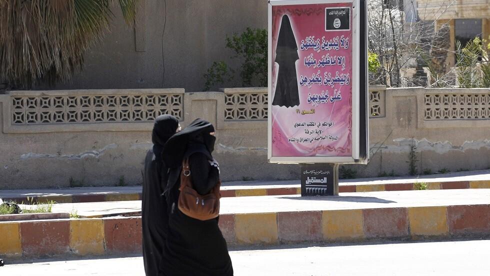 نساء في محافظة الرقة السورية (صورة من الأرشيف)