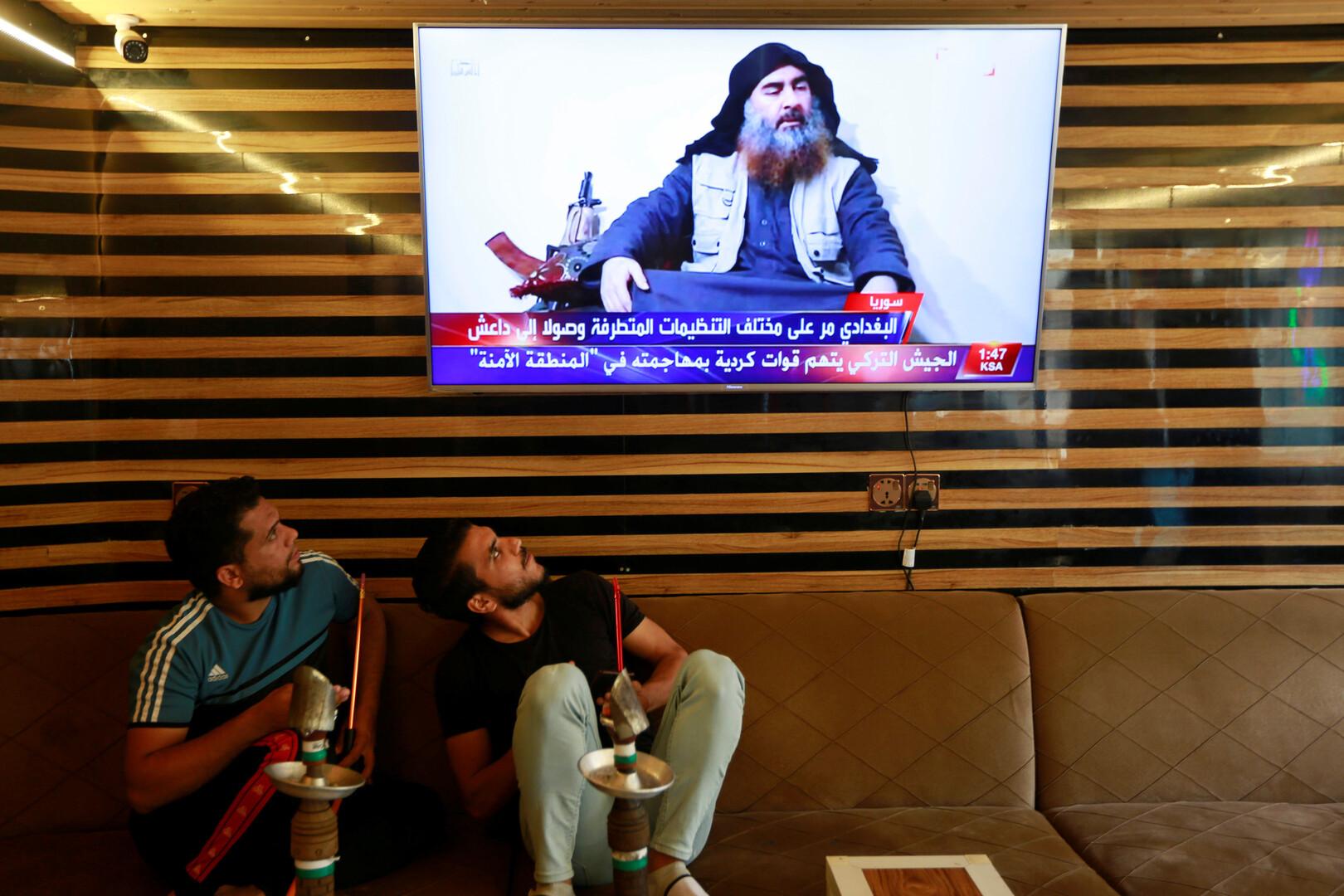خلية الإعلام الأمني العراقي: تصفية البغدادي استندت إلى معلومات جمعها جهاز المعلومات الوطني