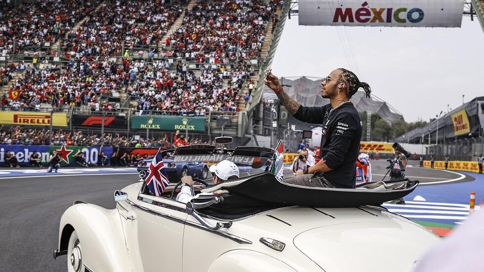 هاميلتون يتوج بطلا لسباق جائزة المكسيك للفورمولا 1