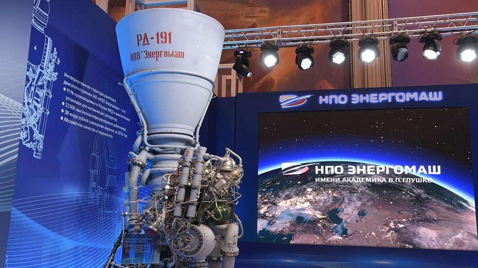 روسيا تبني مصنعا ضخما لمحركات صواريخ الفضاء