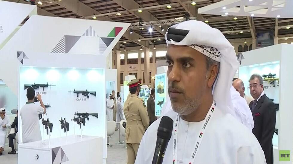 مؤتمر الدفاع الدولي في المنامة