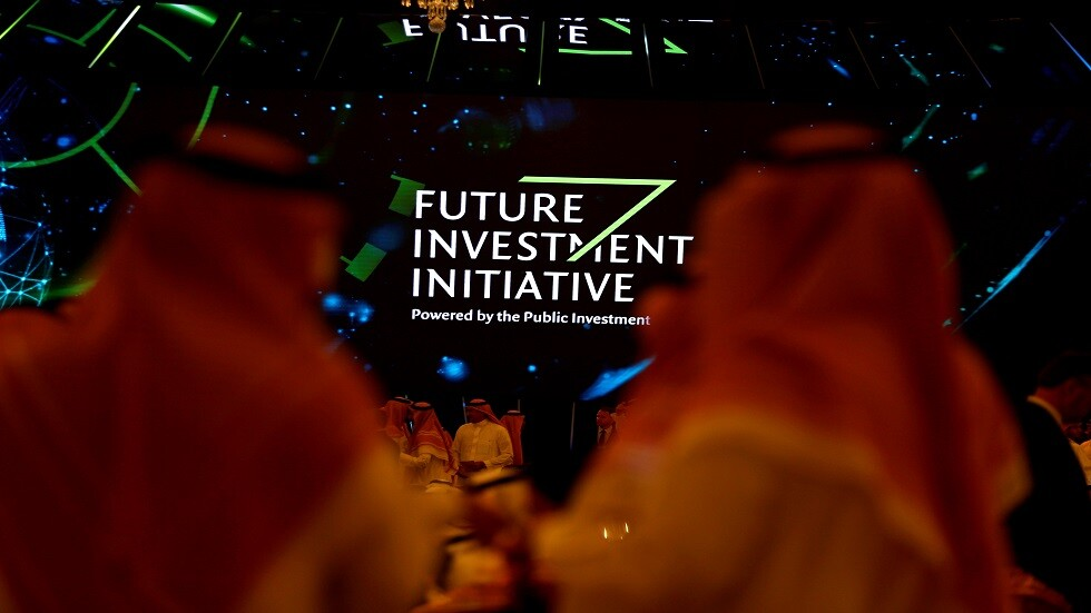 انطلاق منتدى الاستثمار السعودي بحضور دولي رفيع