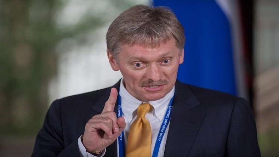 المتحدث الرسمي باسم الرئاسة الروسية دميتري بيسكوف
