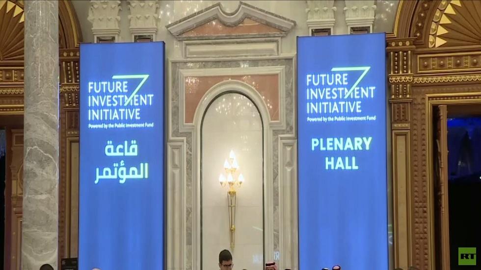انطلاق منتدى الاستثمار السعودي بالرياض
