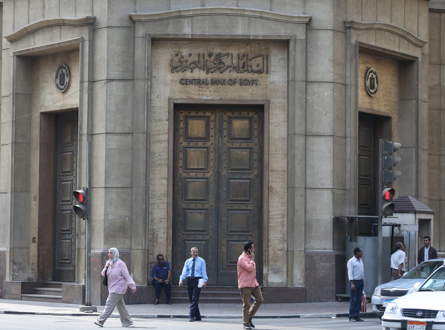 ارتفاع كبير في ديون مصر الخارجية