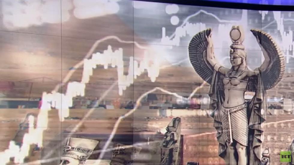 صندوق النقد يشيد بإصلاحات الاقتصاد بمصر