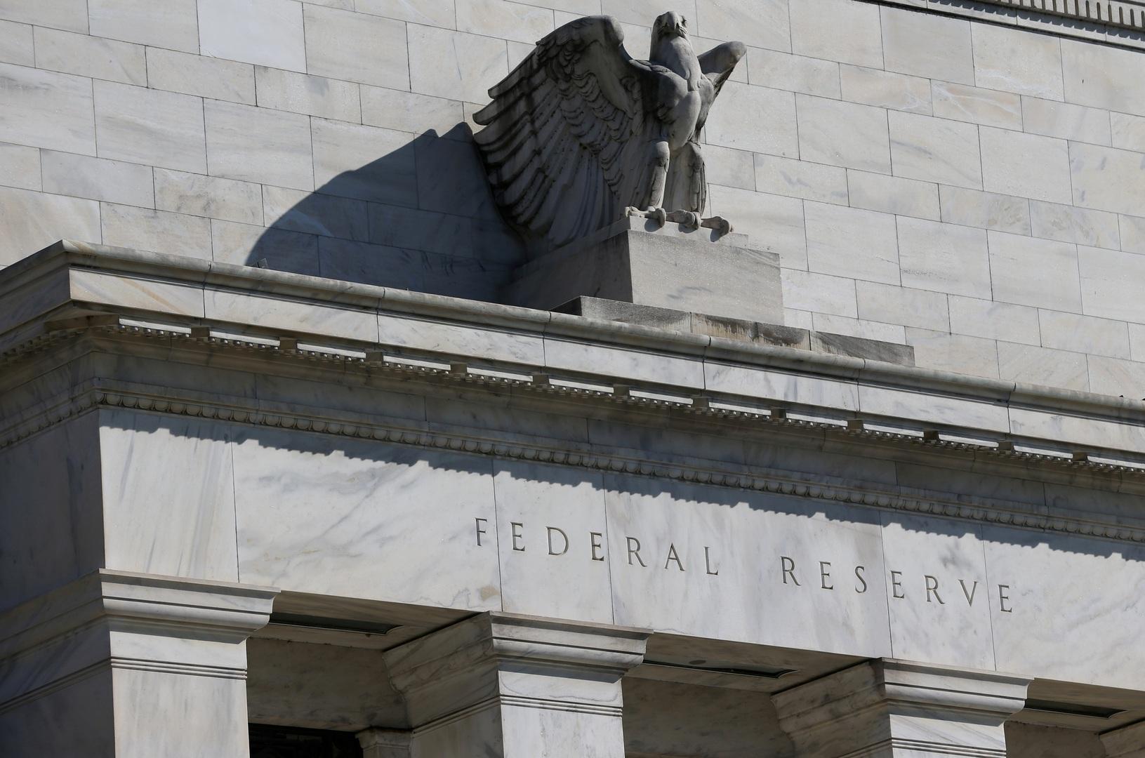 بنوك مركزية خليجية وعربية تخفض سعر الفائدة على خطى المركزي الأمريكي