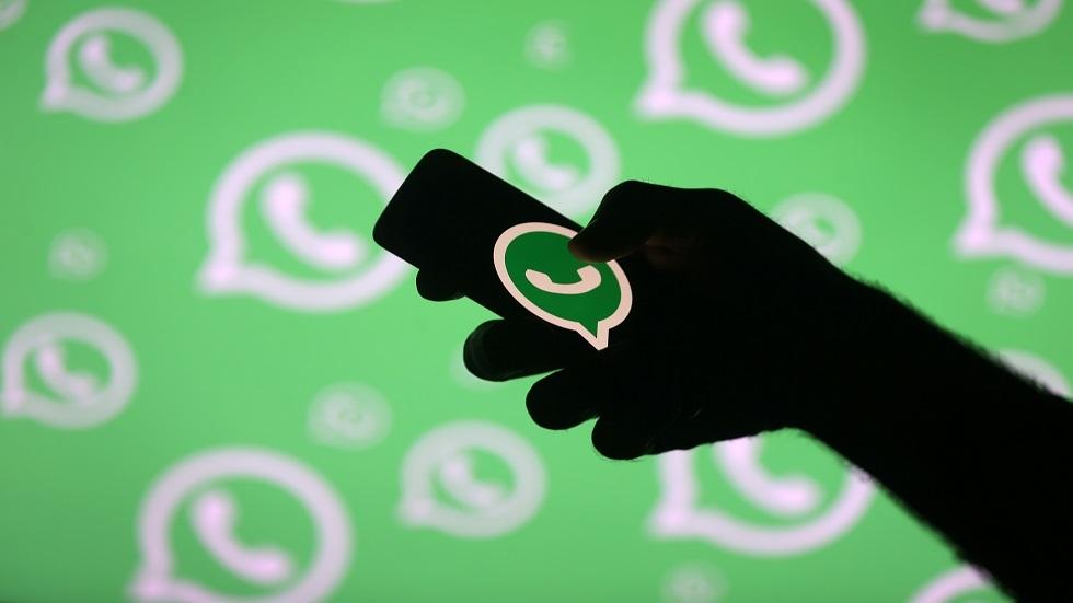 ماذا يحمل واتس آب الجديد لأجهزة آيفون؟