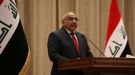 رئيس الوزراء العراقي: نقف مع المطالب المشروعة للمتظاهرين ونرفض مظاهر العنف