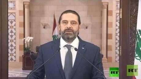 كلمة لرئيس الوزراء اللبناني سعد الحريري على خلفية التظاهرات في لبنان
