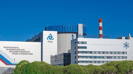 روسيا تغزو قارة إفريقيا بالطاقة النووية