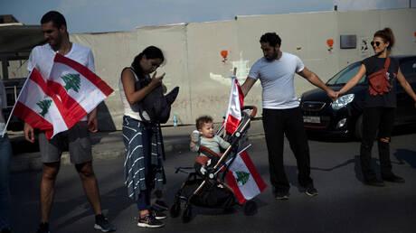 جمعية المصارف اللبنانية تمدد إغلاق البنوك