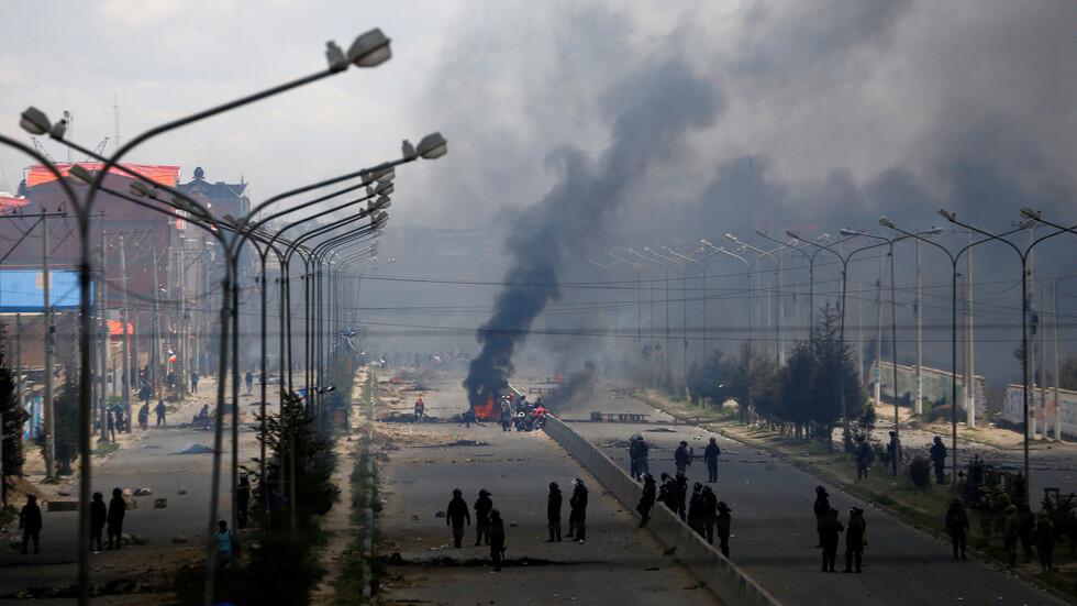 نتيجة بحث الصور عن بوليفيا.. السلطات تؤكد مقتل 8 متظاهرين أثناء عملية