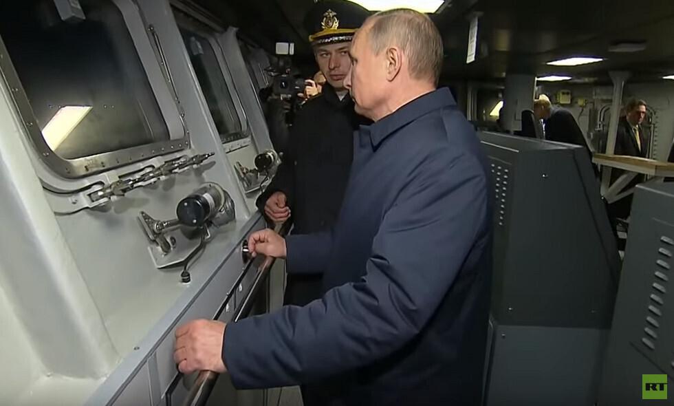 بوتين يتفقد