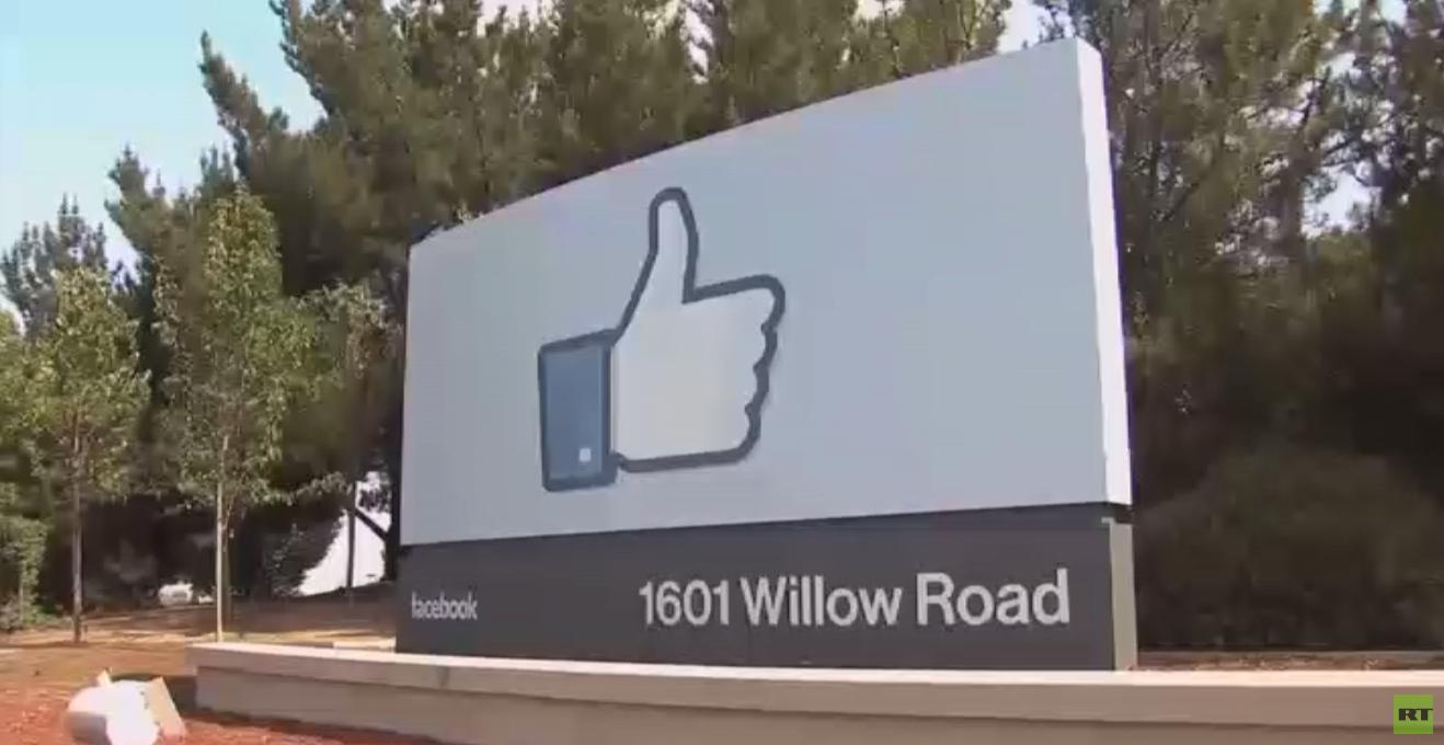 فيسبوك تقاضي شركة إسرائيلية