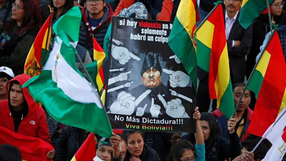 المعارضة في بوليفيا تدعو موراليس للرحيل