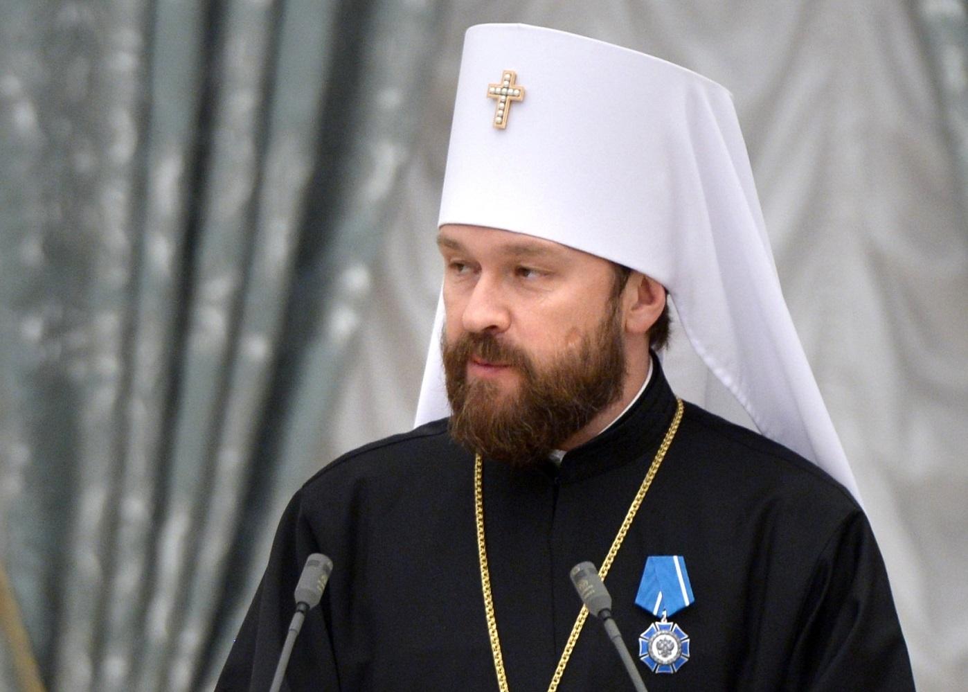 رئيس قسم العلاقات الخارجية في الكنيسة الأرثوذكسية الروسية، المتروبوليت هيلاريون