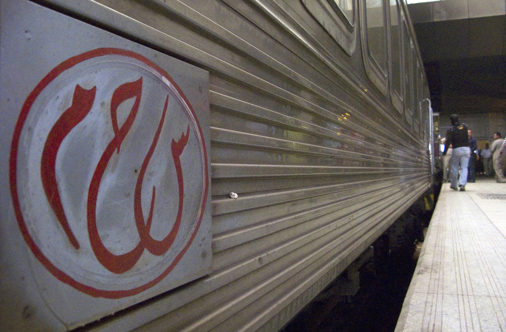 قطار لشركة