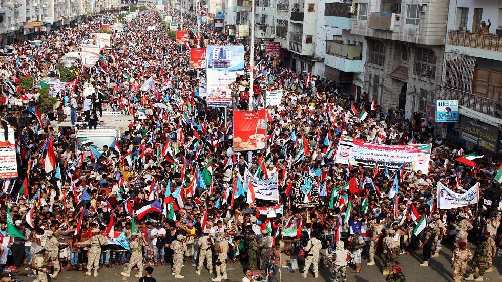عدن - اليمن
