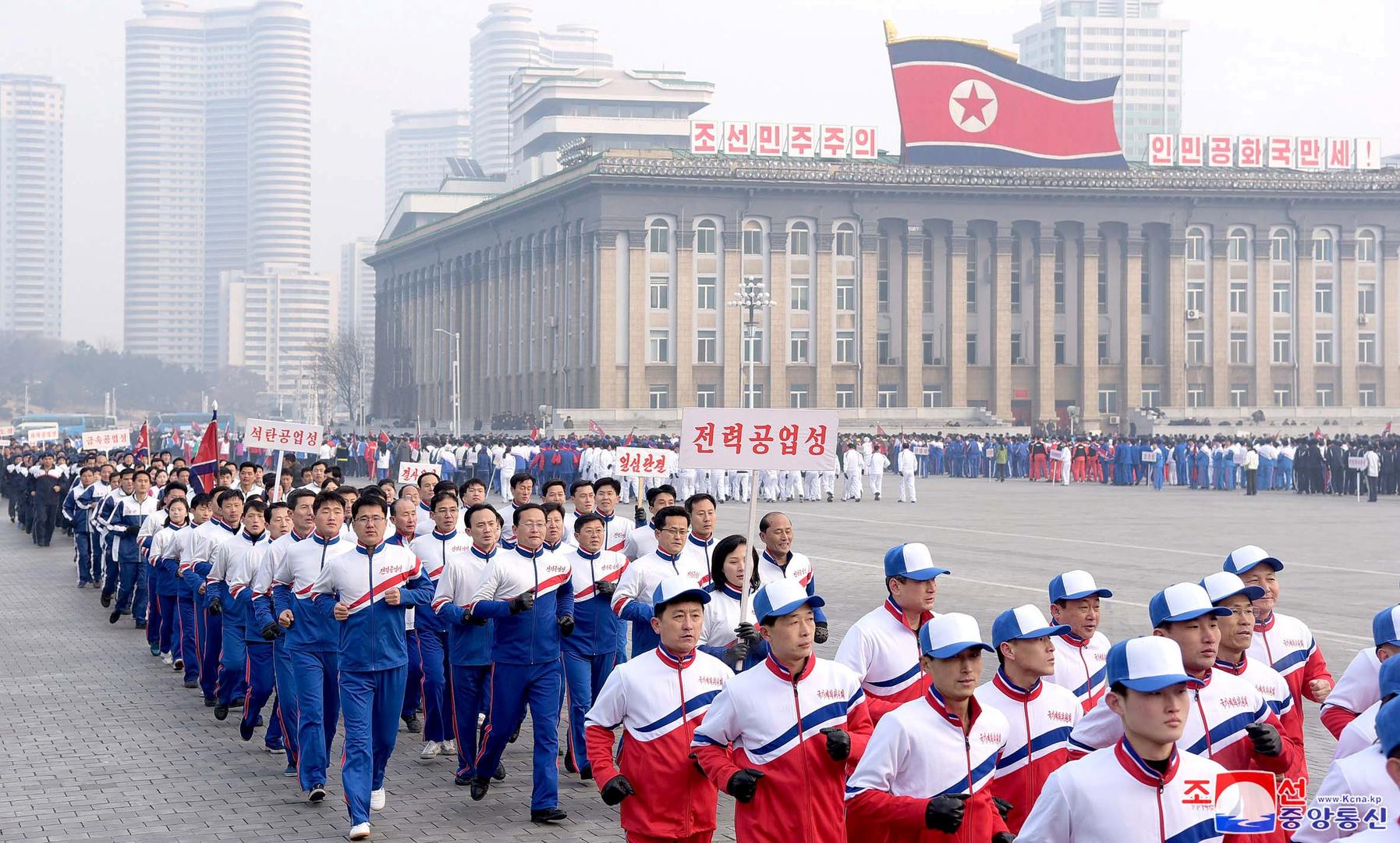 بيونغ يانغ تنتقد واشنطن بعد إدراجها على قائمة الدول الداعمة للإرهاب