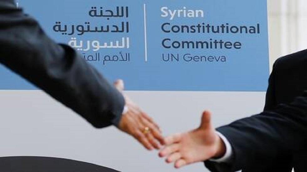 المعارضة السورية: لجنة صياغة الدستور السورية توافقت على آليات عملها