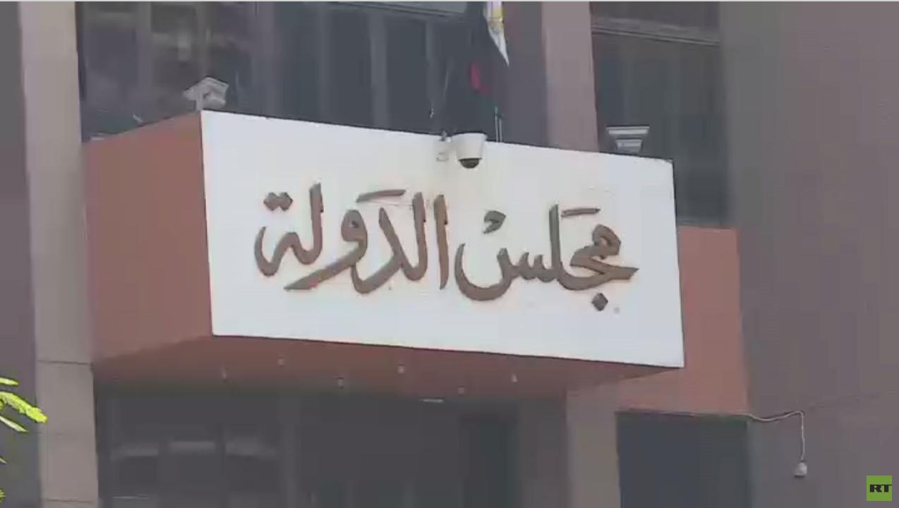 دعوى قضائية لسحب جنسية مصر من