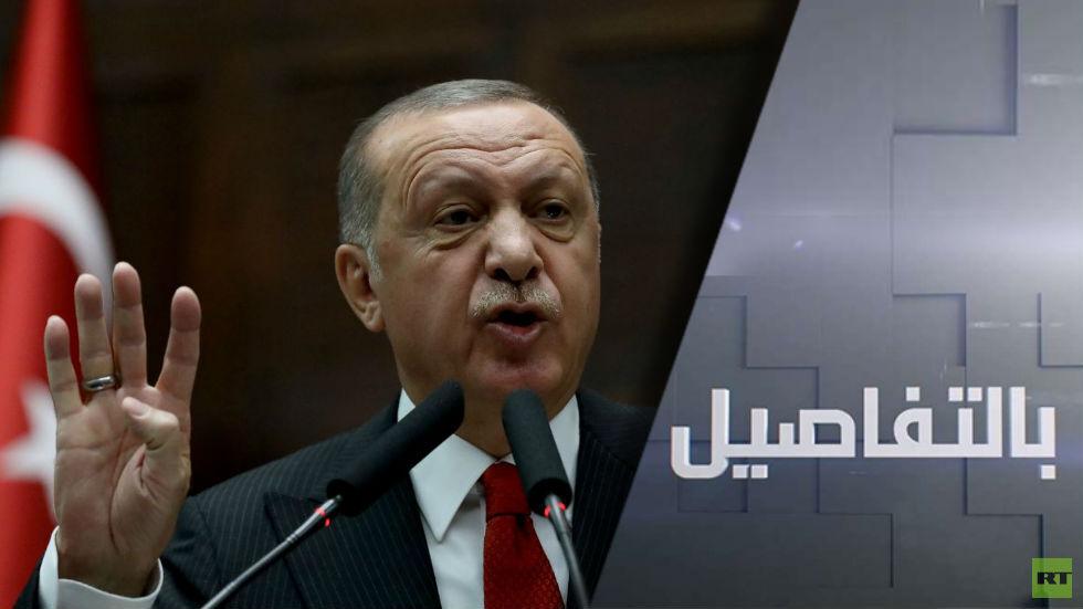 شمال سوريا.. أردوغان يهاجم ويتوعد