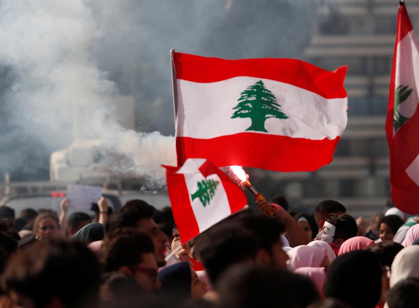 البنك الدولي مستعد لدعم لبنان لكن بشرط