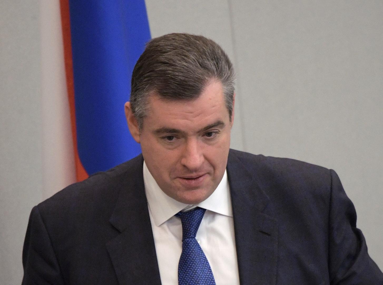 رئيس لجنة الشؤون الدولية في مجلس الدوما الروسي، ليونيد سلوتسكي