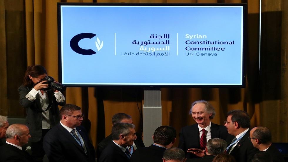 أول اجتماع للجنة الدستورية السورية في جنيف
