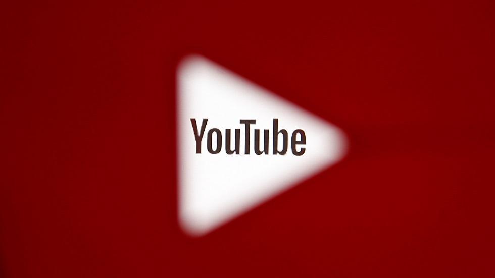 يوتيوب  يتيح للمدونين كسب المال بميزة طريفة -