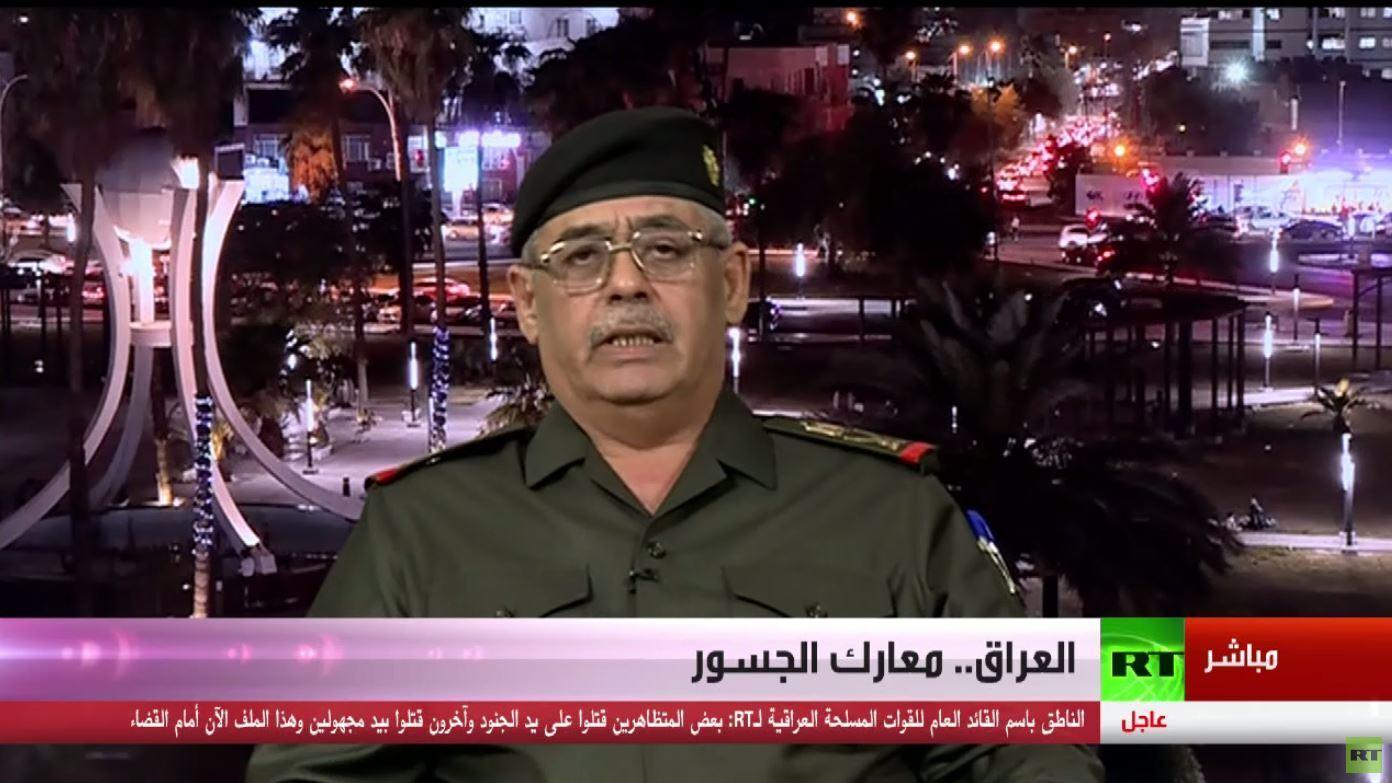اللواء عبد الكريم خلف، الناطق باسم القائد العام للقوات المسلحة العراقية