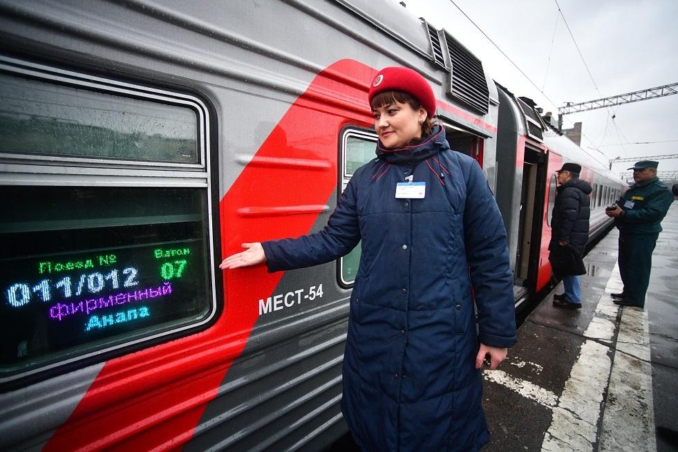 صورة أرشيفية لقطار ركاب روسي