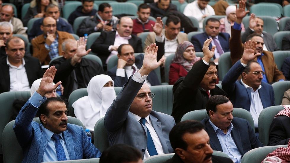 البرلمان الأردني - أرشيف