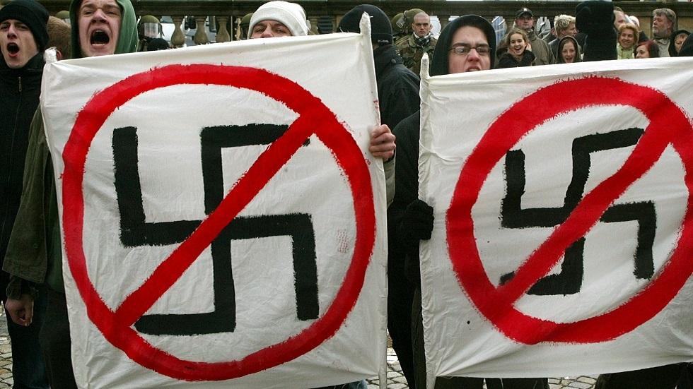 مظاهرة مناهضة للنازية في ألمانيا (صورة أرشيفية)