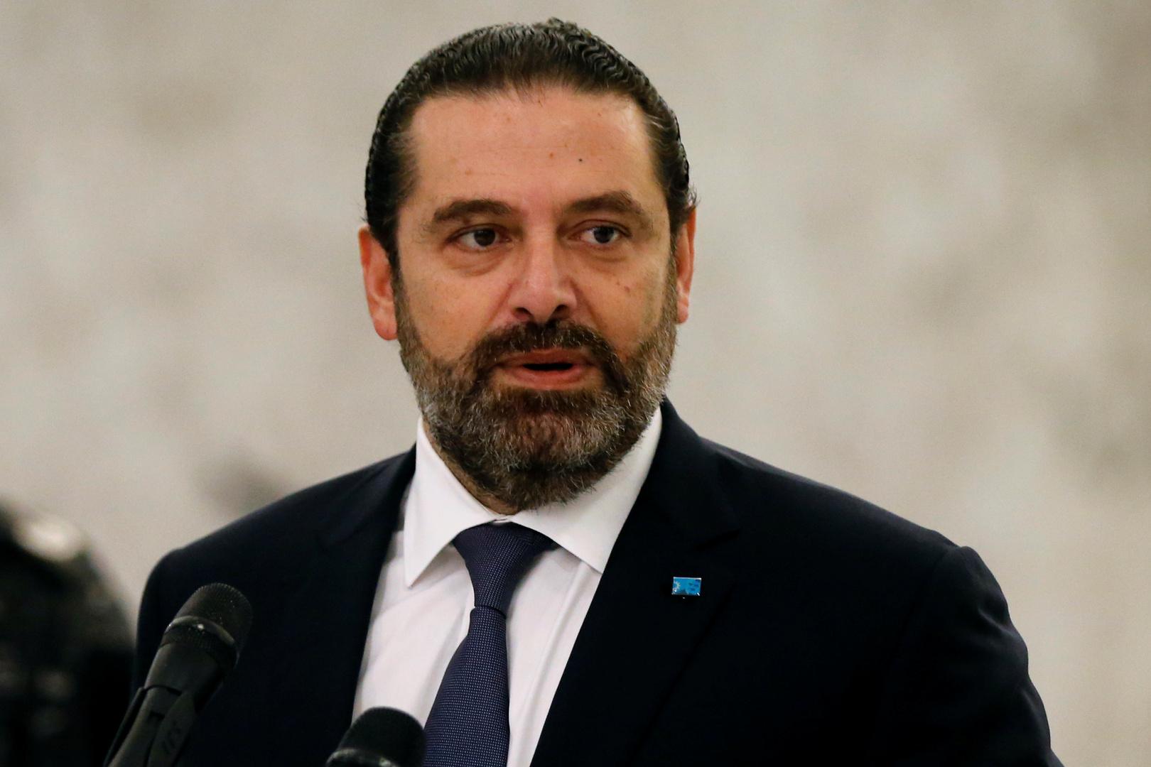 رئيس حكومة تصريف الأعمال سعد الحريري