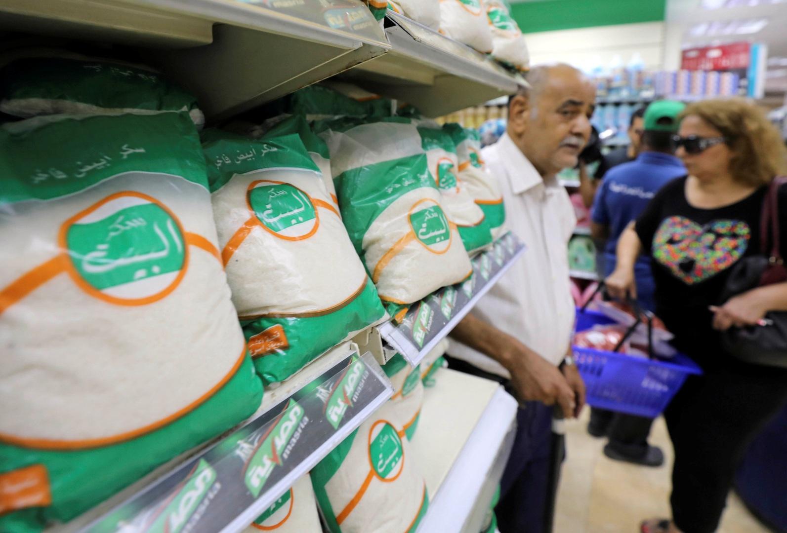 إلى متى تكفي احتياطات مصر من الأرز والسكر؟