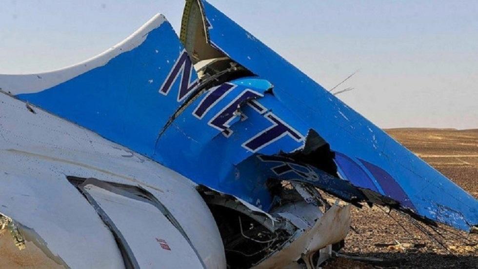 صور تكشف عن ملامح وجنسية المتورط في تفجير الطائرة الروسية فوق سيناء عام 2015