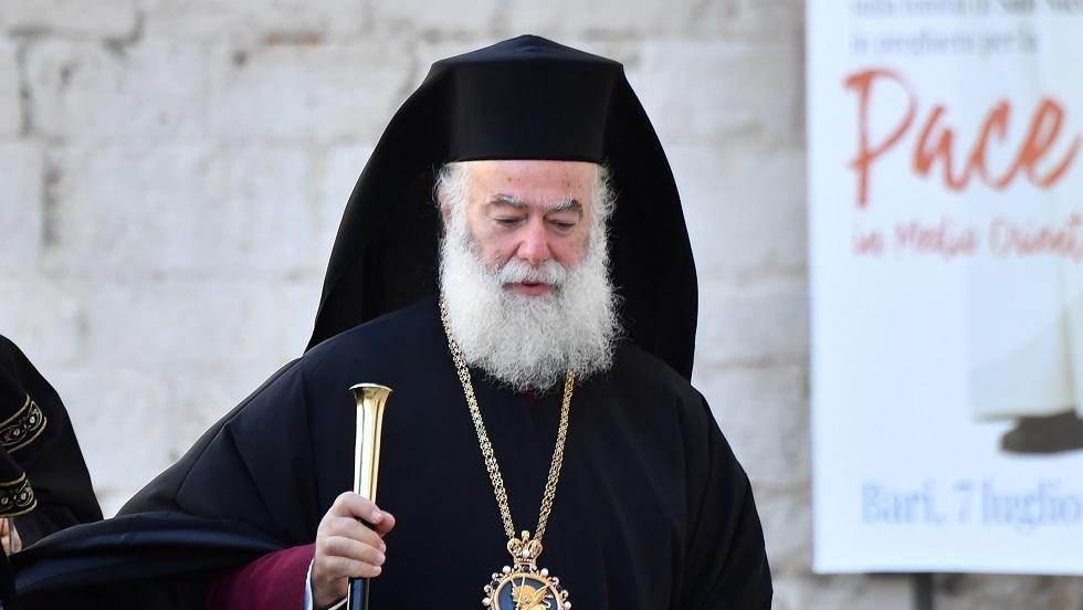 بطريرك الإسكندرية للروم الأثوذكس البابا ثيودوروس الثاني