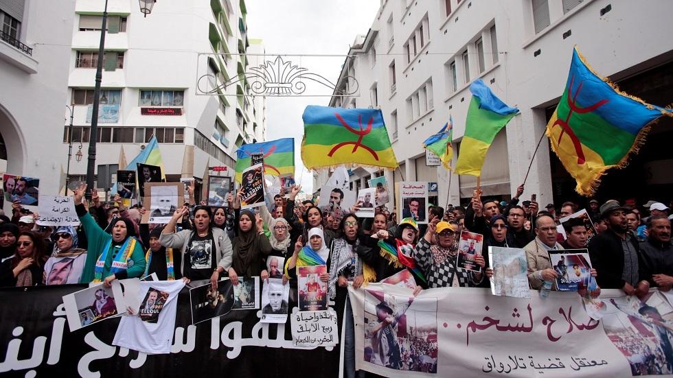 تظاهرات احتجاجية في المغرب - أرشيف