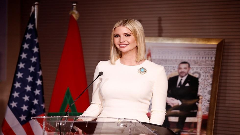 إيفانكا تخطف الأنظار باستعراض الأزياء المغربية (صور)