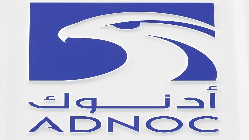 شركة بترول أبوظبي تعلن نجاحها في حفر أحد أطول آبار النفط  في العالم