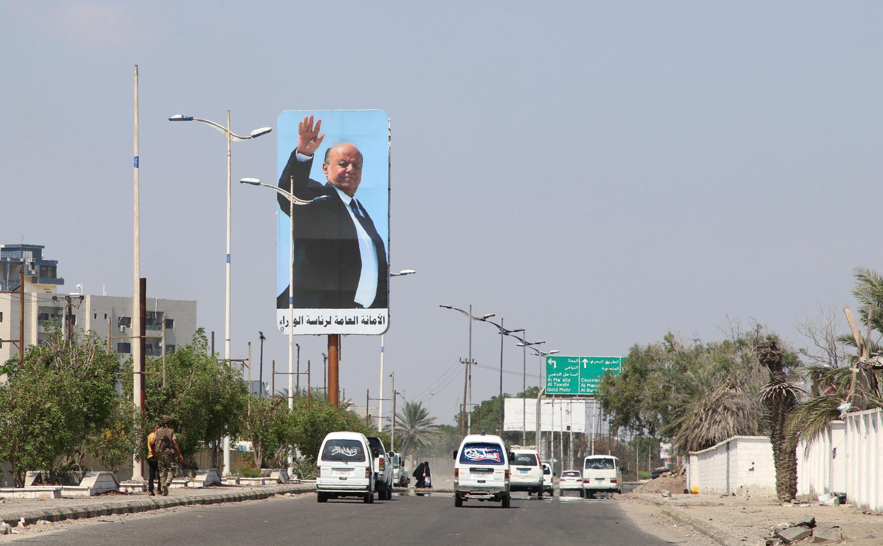 صورة للرئيس اليمني عبد ربه منصور هادي في شارع بمدينة عدن